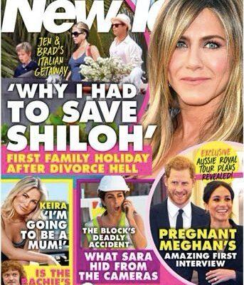 Brad Pitt Jennifer Aniston Shiloh